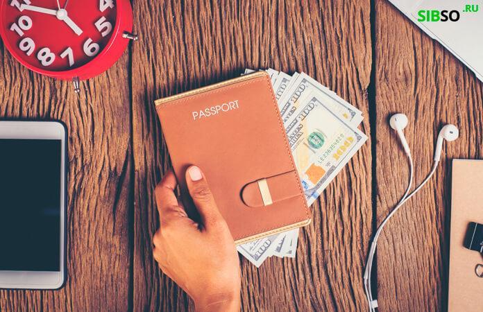 деньги в долг в москве доски бесплатных объявлений