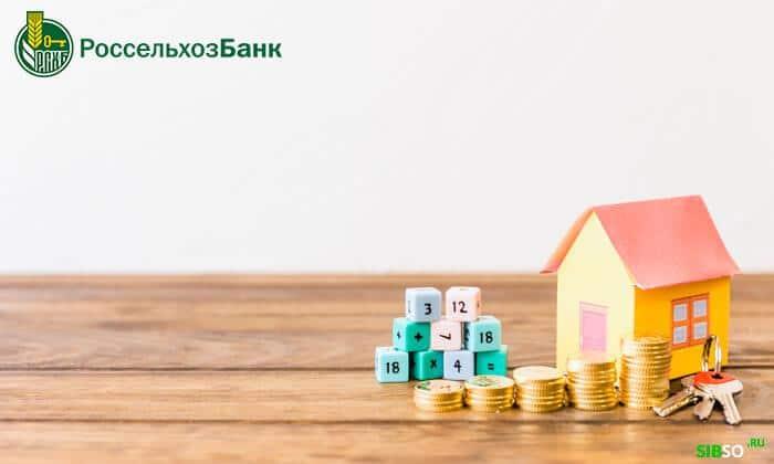 Отп банк проверить заявку на кредит
