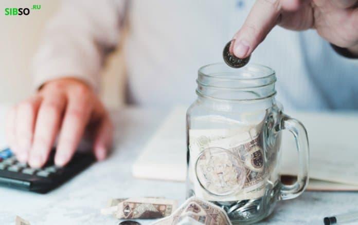 Сумма возмещения при страховании вкладов - картинка