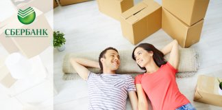 условия ипотечного кредита сбербанк - картинка
