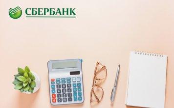 калькулятор потребительского кредита сбербанк - картинка