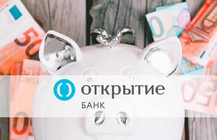 банк открытие условия для физических лиц - картинка