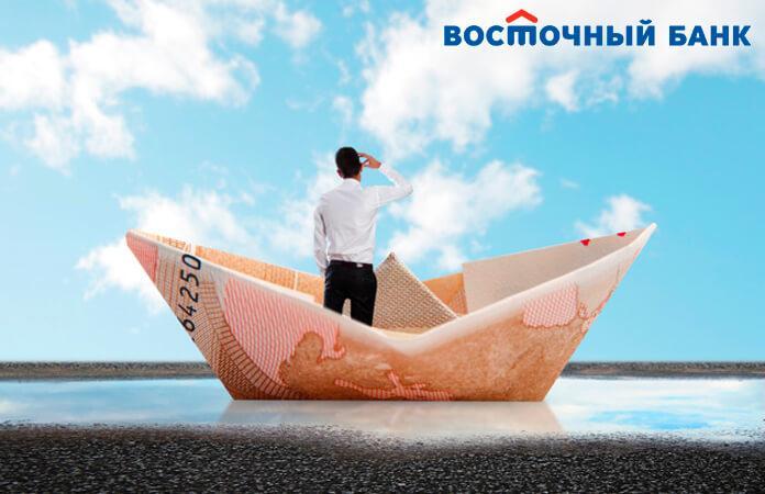 восточный потребительские займы - картинка