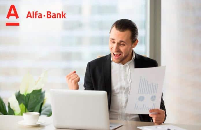 потребительский в альфа-банке - изображение