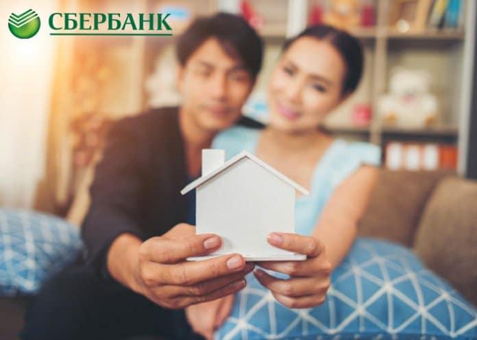 условия рефинансирования ипотеки в сбербанке - картинка