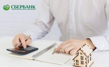 калькулятор ипотеки сбербанка - картинка