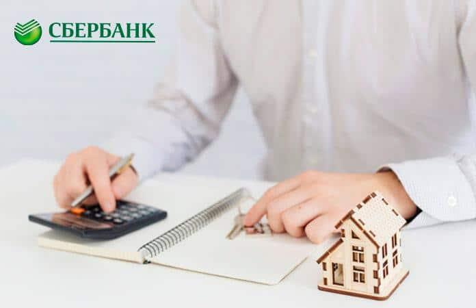 сбербанк рефинансирование ипотеки в сбербанке рассчитать калькулятор кпк кредит нижний новгород