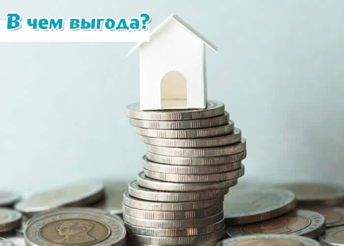 условия кредита сбербанк - изображение