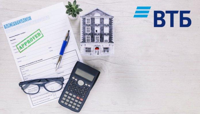 кредитный калькулятор онлайн рассчитать кредит втб если