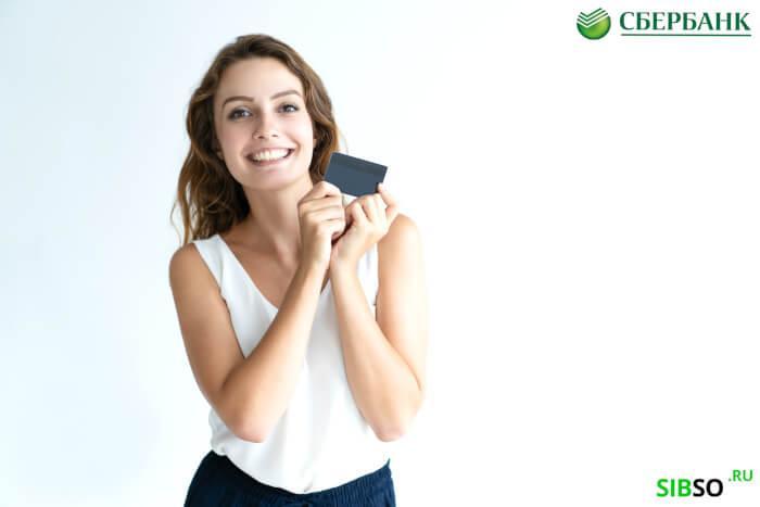 купить телефон онлайн в кредит через интернет