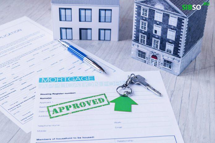 нужные документы для ипотеки - картинка