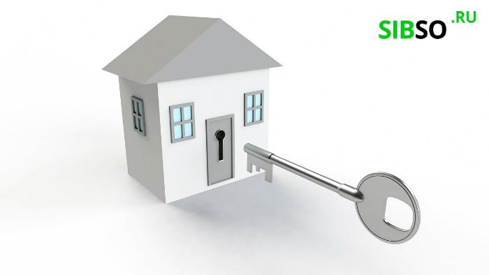 Выгодный ипотечный кредит для вторички