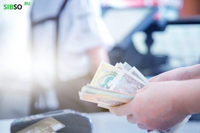 в каком банке самый выгодный кредит - картинка