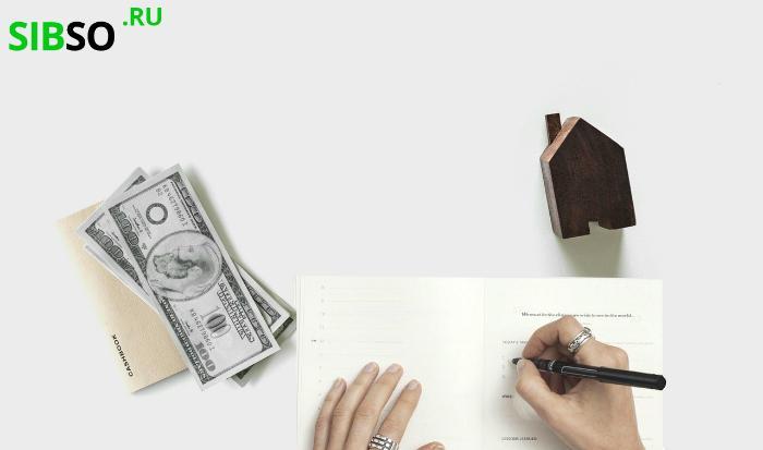 Налоговая декларация на остаток ипотеки