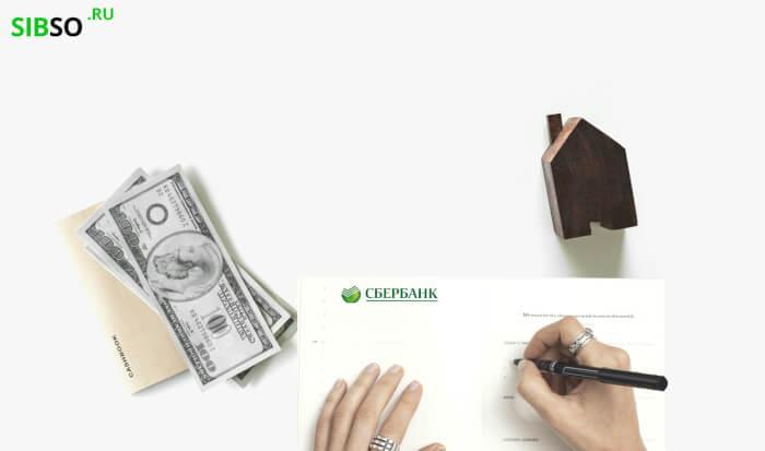 Страхование залога по ипотечному кредиту сбербанк калькулятор
