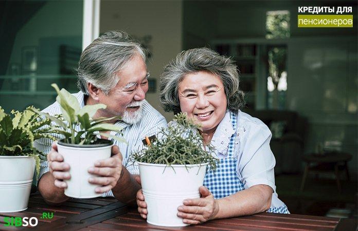 кредит для пенсионеров - картинка