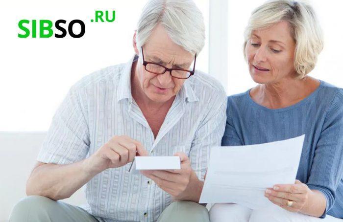 кредит пенсионерам - картинка