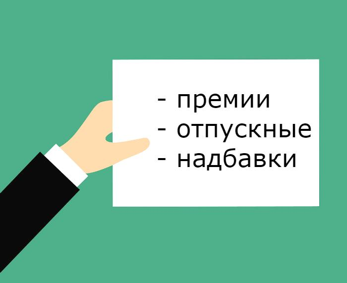 ипотека - картинка