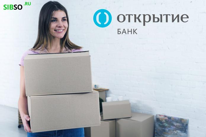 альфа банк оформить кредитную карту