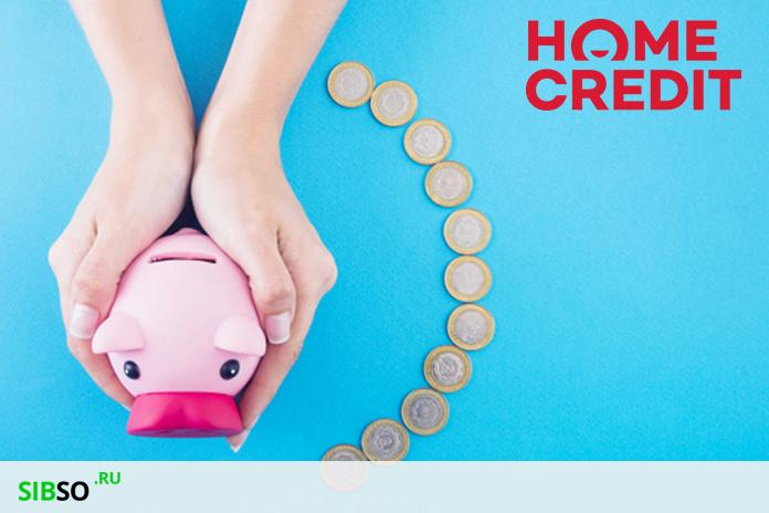 виды вкладов в хоум кредит банке - картинка