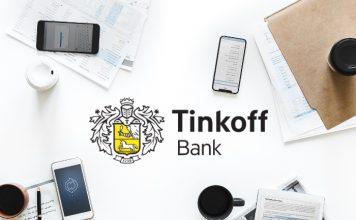 Тинькофф Банк - картинка