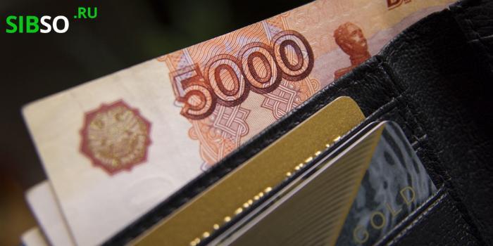взять деньги Росбанк - картинка