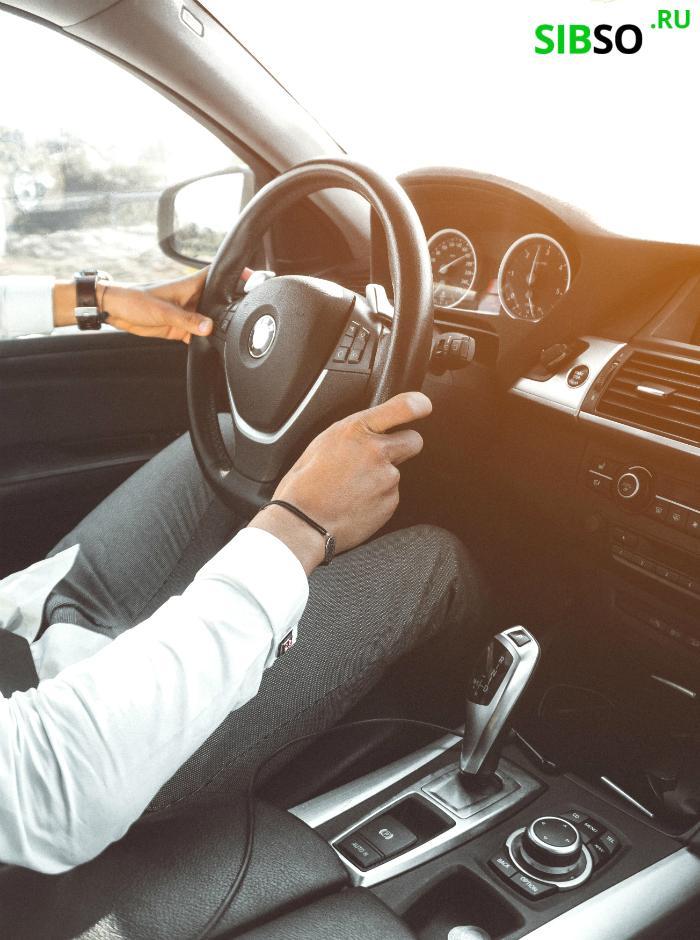 рассчитать стоимость страховки авто онлайн - картинка