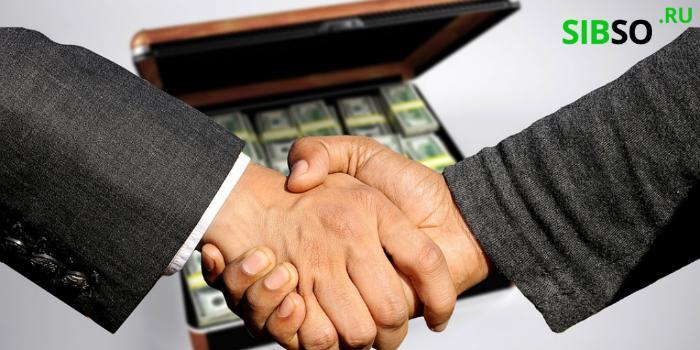 взять займ в УБРИР банке - картинка