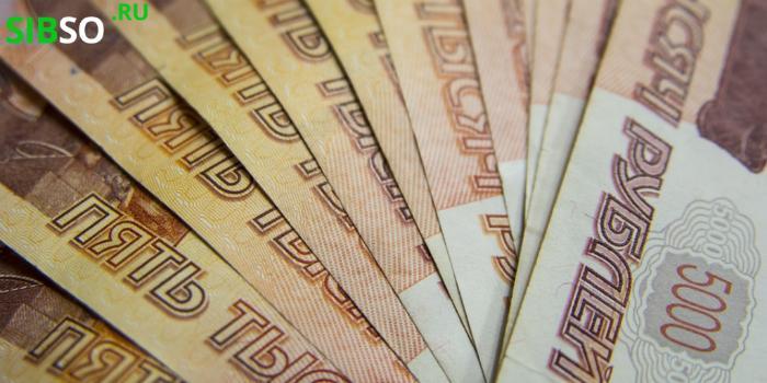 взять деньги в OTP банке - картинка