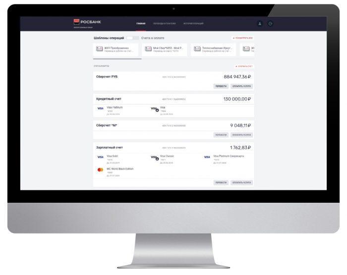 интернет-банкинг rosbank - картинка