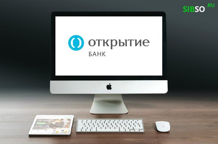 Регистрация расчетного счета открытие - картинка