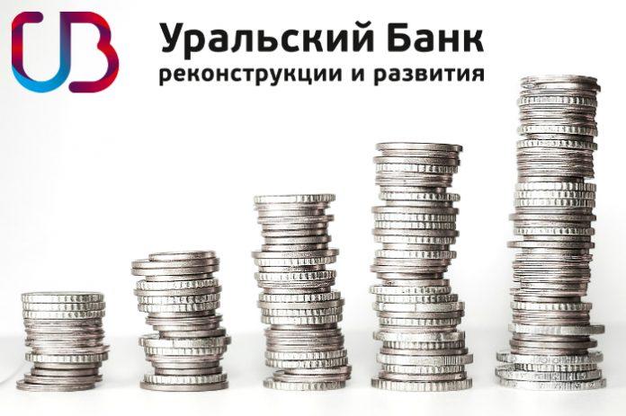 онлайн заявка УБРиР - картинка