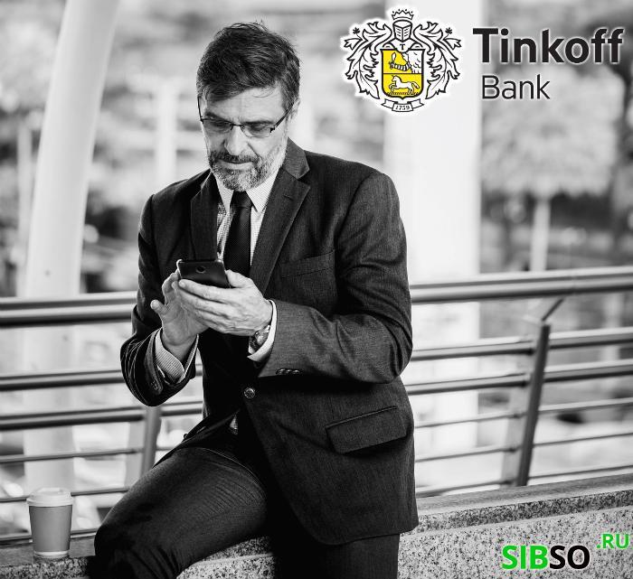 Условия Tinkoff Блэк- картинка