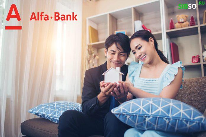альфа банк кредит наличными калькулятор 2020 новосибирск