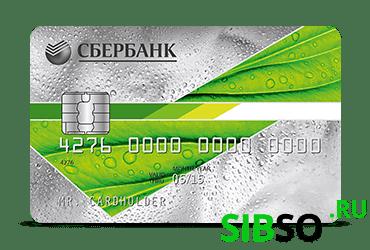 Сбербанк дебетовая - картинка
