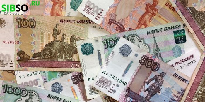 займ в банке России - картинка