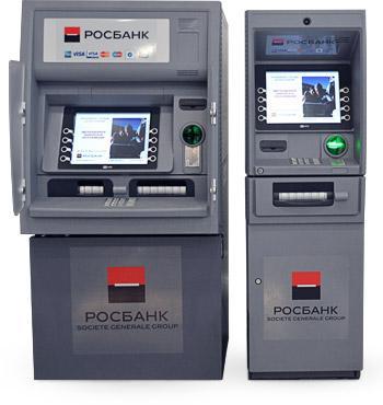 банкоматы: где снять наличные - картинка