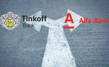 какой банк лучше: тинькофф или альфа-банк