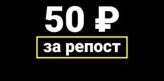 акция от sibso.ru - картинка