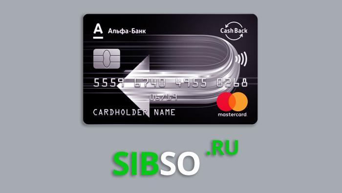 банк хоум кредит до скольки лет дают кредит