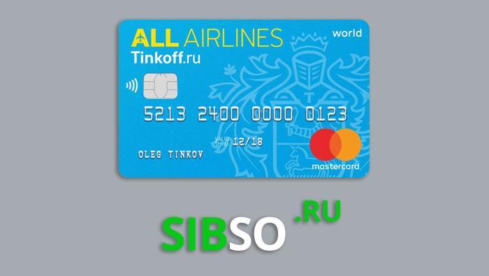 кредитные карты без справок о доходах показать