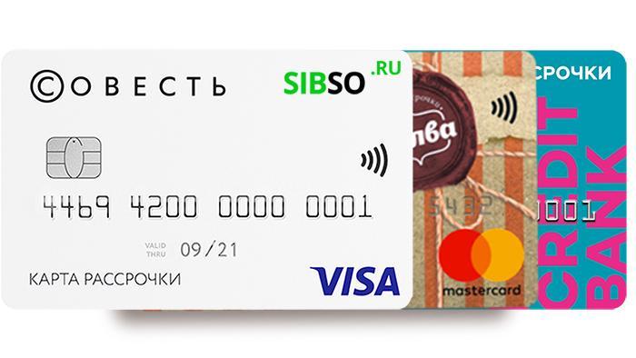 лучшие кредитки России - картинка