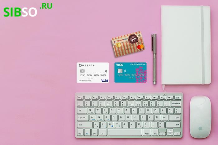 покупки без денег в России - картинка