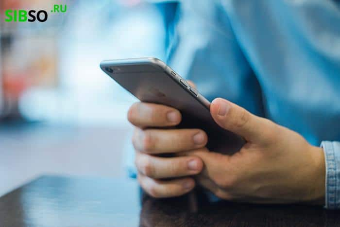 мобильное приложение банка - картинка