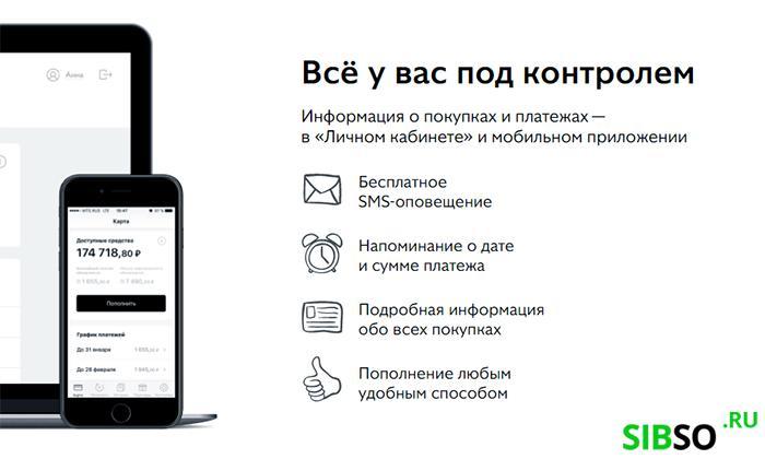 интернет-банк КИВИ - картинка