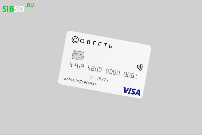 Совесть КИВИ Банк - картинка