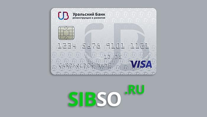 кредитная карта решение онлайн украина