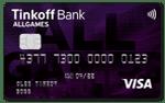All Games Тинькофф Банк