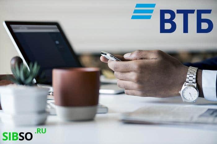 мобильный банк Россия - картинка