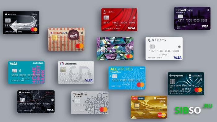 Кредитные карты по паспорту с моментальным решением.